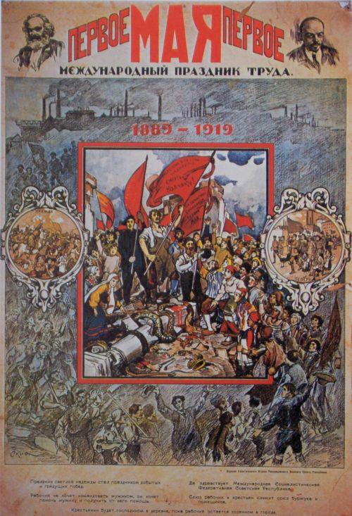 A népirtás (a 120 milliós kommunista holokauszt) szellemi atyjaival a képen